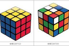魔術方塊立體形狀是否能註冊商標?歐洲法院2019年Rubik's Brand v EUIPO - Simba Toys案