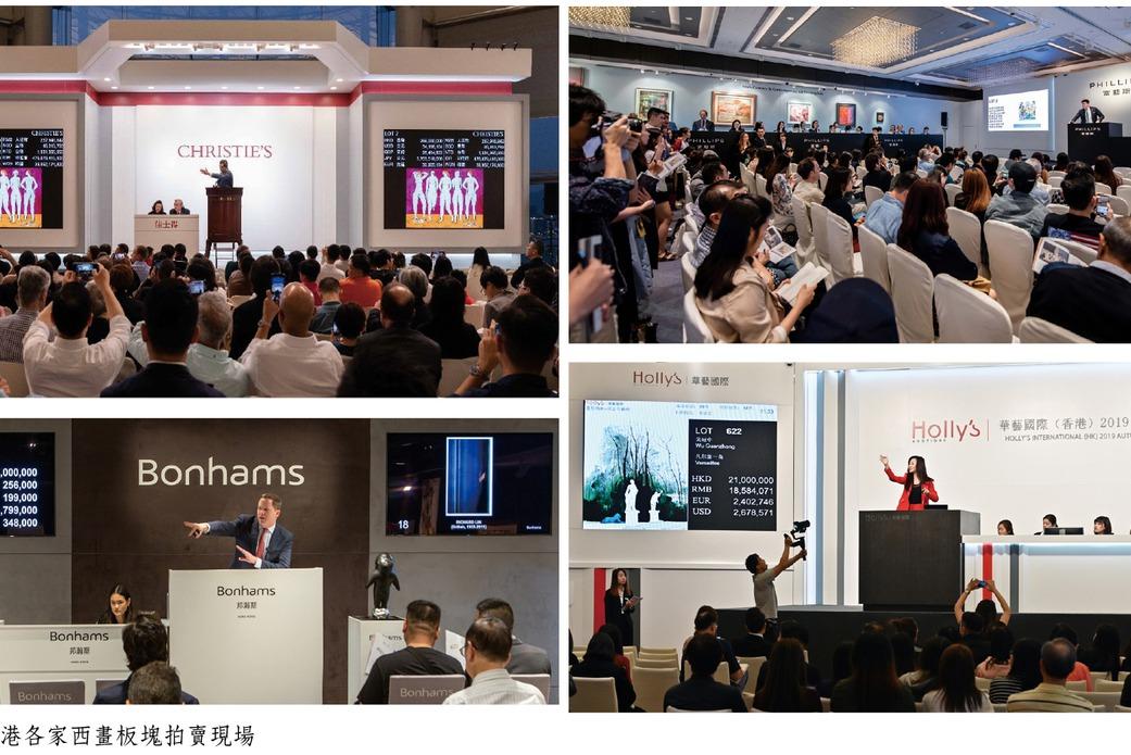 香港拍賣將向「國際接軌」和「世代交替」二條大路走去