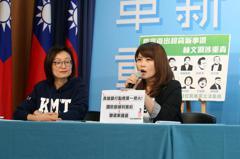 影/國民黨追慶富案 質疑土地和資金的取得有人護航