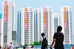 11月70城房價下跌城市持續增多