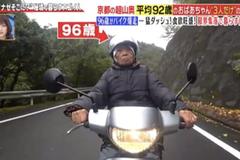京都3人村莊平均年齡直逼93歲 超狂嬤日日騎車上工