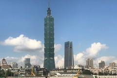 台北101蟬聯7年地王 北市南港區增幅最大