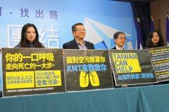 煤電10年增2成 專家:空汙罩全台