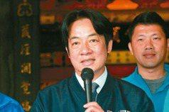 藍逼問訪中談什麼 賴清德強調去上海笑談虱目魚的由來