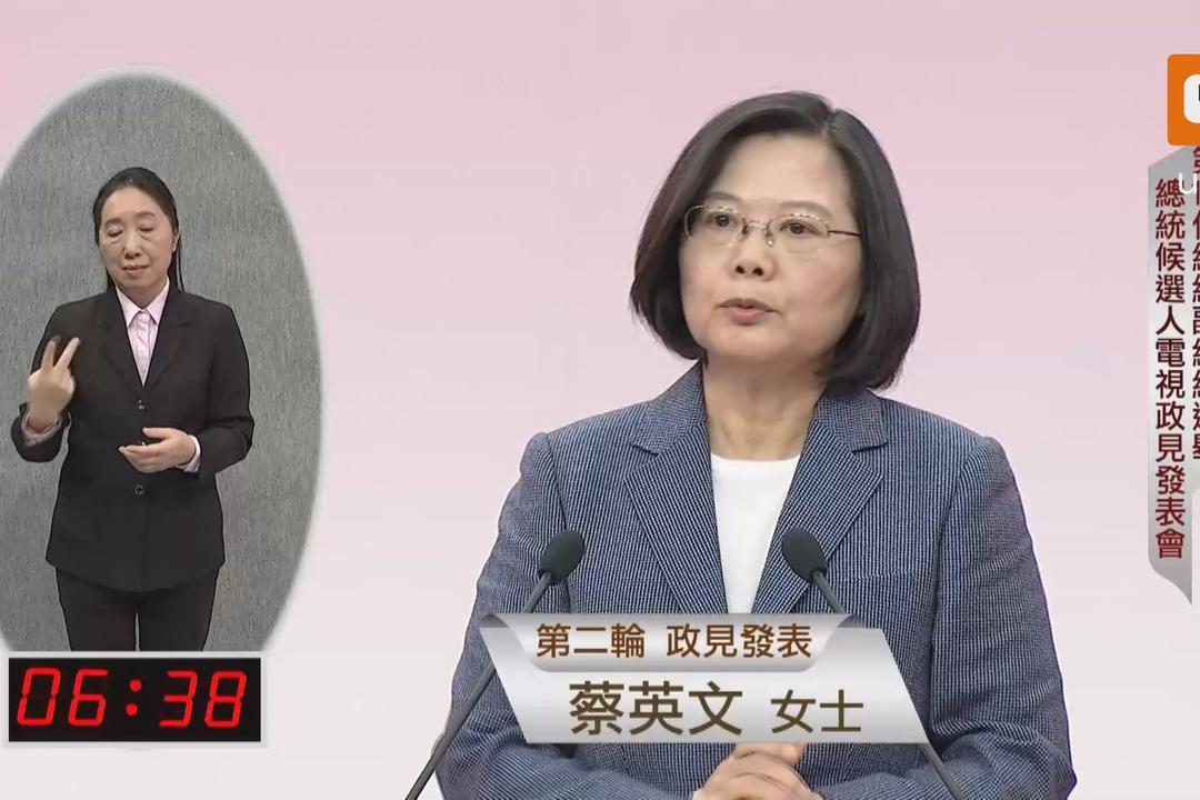反擊國民黨 蔡英文:空汙最嚴重就是國民黨執政的時候