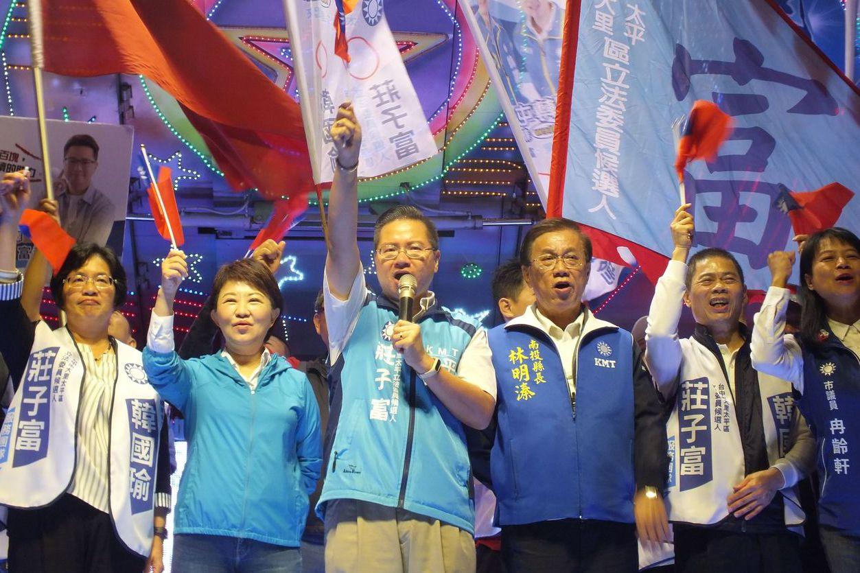 新聞眼/盧秀燕開鍘中火 拉長選舉戰線