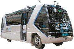 國產自駕電動巴士 最快明年Q1出廠