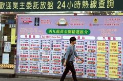 全球最貴的香港商辦大樓空置率創60個月新高