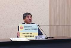 韓國瑜政見會以肺癌死亡數攻擊 陳時中批沒認真讀數字