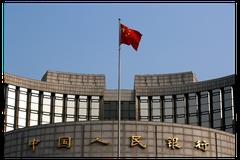 人行周末發文 深化利率市場化改革
