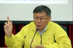 影/反對黨反「反滲透」提釋憲 柯文哲酸:太丟臉 乾脆投降!