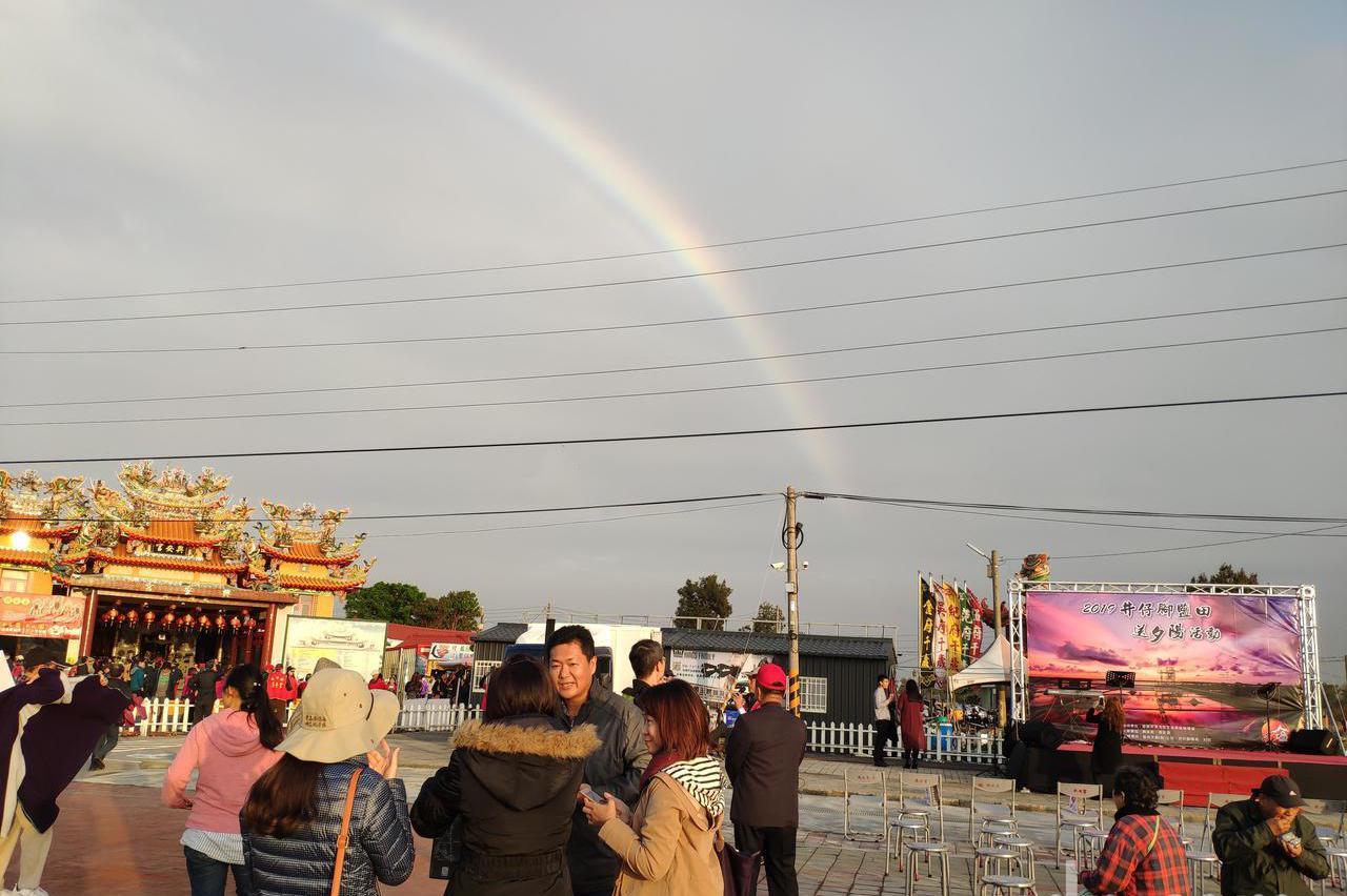 台南跨年首部曲 「民間版」 井仔腳送夕陽還有彩虹