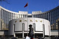 人行召開貨幣政策委員會 指人民幣匯率總體穩定