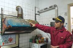 桃園市熱水器遷移更換 最高補助1萬2 中低收入優先