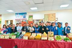 雲林農產品 外銷馬來西亞