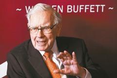 企業關注ESG? 股神不以為然:該更專注股東利益