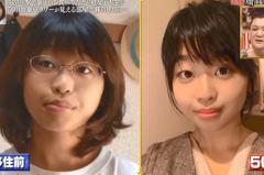 鄉村少女住進東京豪宅 50日後外貌竟有驚人變化