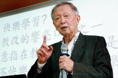 李家同:台灣人要高薪光靠GDP沒用 要靠這個才行
