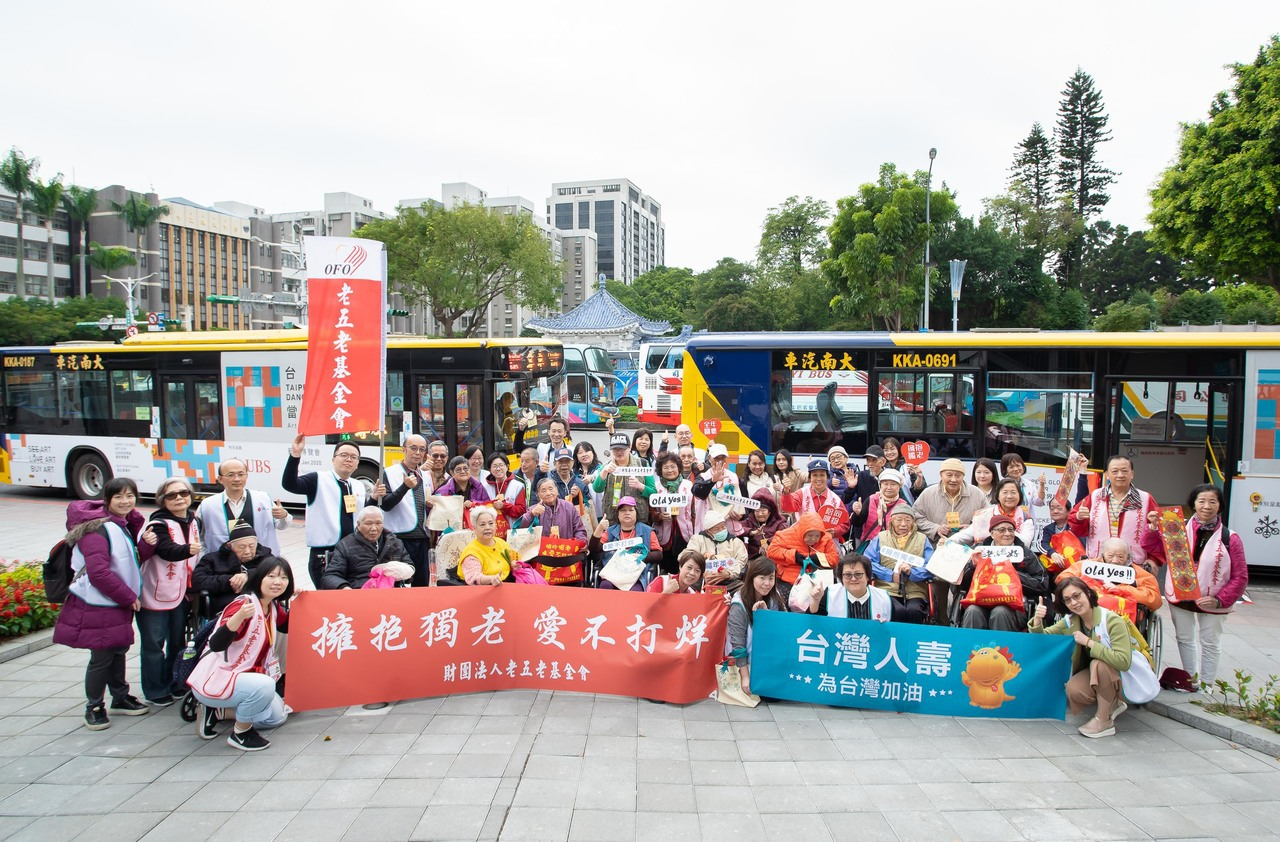 台灣人壽攜手老五老基金會 陪伴獨老辦年貨