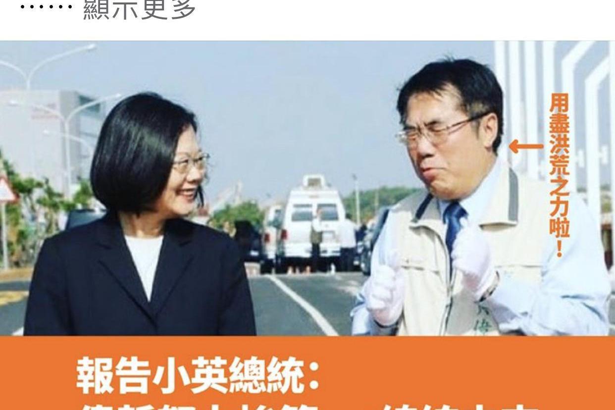蔡賴台南衝第1 選民盼「有魄力」