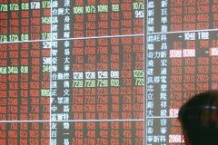 台積電法說前跌台股收跌24.95點 三大法人賣超35.44億