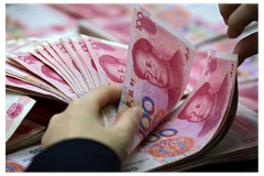 中美簽署第一階段經貿協議 瑞銀預期人民幣將升至6.70
