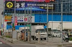 買氣回來了!去年第4季雙北、新竹新建案房價全漲
