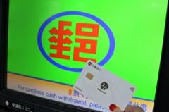 永豐銀結盟中華郵政 ATM跨提相互優惠