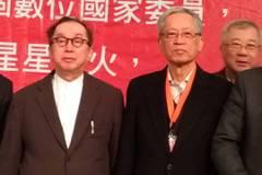 廣達董座林百里:AI實在太好玩了 要做到80歲才退休