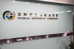 3家國銀在武漢設分支機構 金管會:員工確診須即時通報