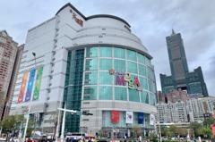 亞洲新灣區生活圈 勇貿「光華明珠」雙車電梯名墅