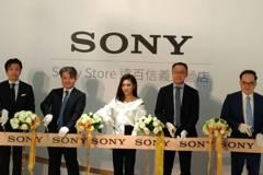 Sony遠百信義直營店開幕 全台最大、影音品項完整陳列