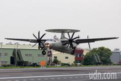 空軍E-2K技術升級案決標 傳空軍評估升級先進構型