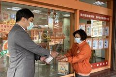他們不用搶!台灣房屋每天提供員工三個口罩