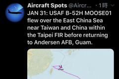美軍B-52轟炸機再度進入台北飛航情報區巡航
