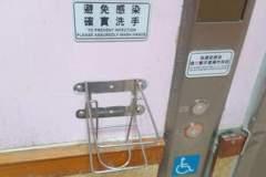 怕被偷...?武漢肺炎影響 醫院常放的乾洗手液收起來了
