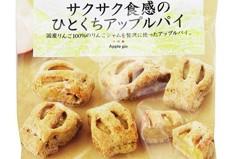 日本7-11限定商品來台周年慶!7PREMIUM休閒零食新品特惠、首賣「雪肌粹限定美顏福袋」
