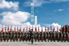 各軍搶餘額!國軍聯兵營4月1日全編成 無人機「有編無裝」