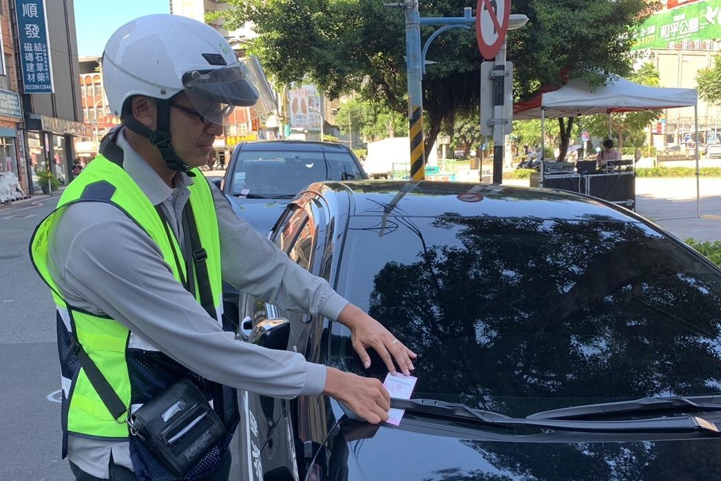 新北路邊停車費 明起eTag可申辦自動扣繳