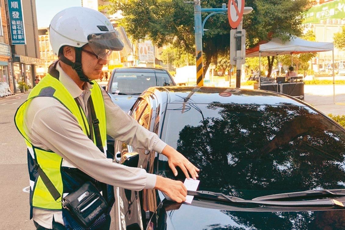 新北市路邊停車費 今日起可申請使用eTag自動扣繳