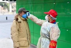 武漢所有住宅社區爭取今日完成所有疑似患者檢測