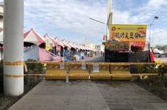 台灣燈會外違法私設攤販區 中市府兩度開罰共12萬