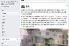 轉傳東勢武漢肺炎假訊息 警方移送3人