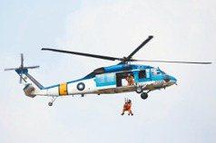空軍救護隊換裝黑鷹 救災英雄「S-70C藍海鷗」告別藍天