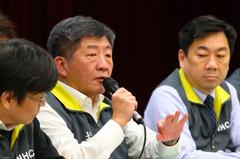 新冠肺炎社區感染 陳時中:不排除公布個案住家