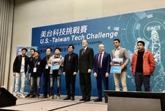 台奪500萬大獎 AIT:合作對抗詐騙