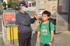 台南規定額溫37度就發燒要複測與中央不同 家長不解