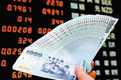 存股穩賺?你會選股嗎? 金融股、台灣50盲點大公開