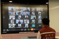 新北設5間視訊雲端會議室 就地開會減群聚感染