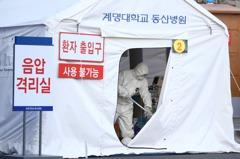 8天暴增千例確診 韓國新天地教會群聚感染發酵中